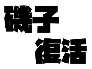 052 - コピー - コピー