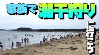 ゴールデンウィークの激込み磯子海釣り施設でフカセ釣り!!!