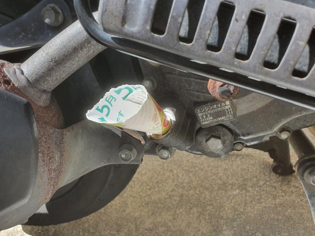 PS250:エンジンオイル交換