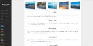gyotaku_025
