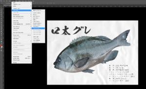 gyotaku_044