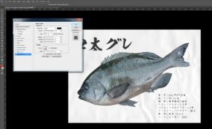 gyotaku_045